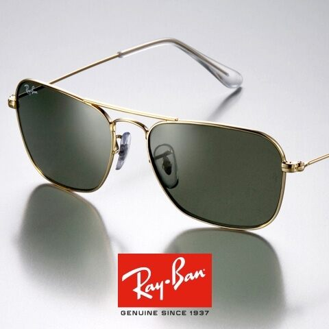 what is ray ban  What Is Ray Ban - Ficts