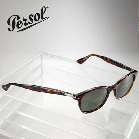 THE NEW PERSOL ARROW, THE LIGHTWEIGHT APPEAL OF AN ICON