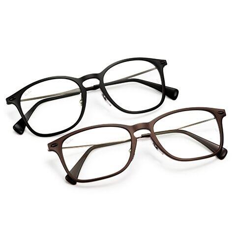 e0f5feeb5b5 ray ban sunglasses price in usa ray ban prescription glasses target