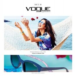 Around the world with Vogue Eyewear Texture